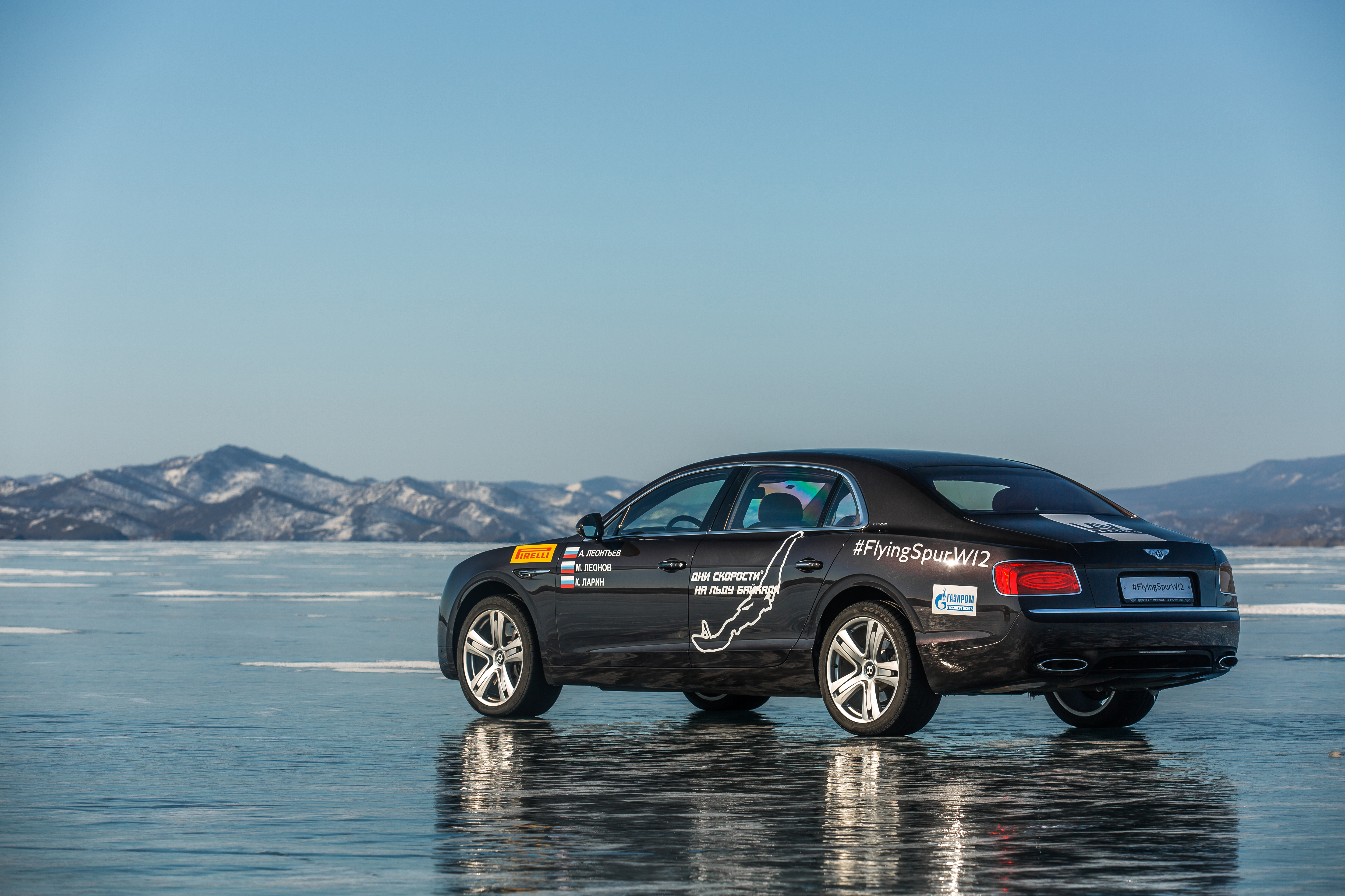 Record car FS W 12_Static on Baikal Ice