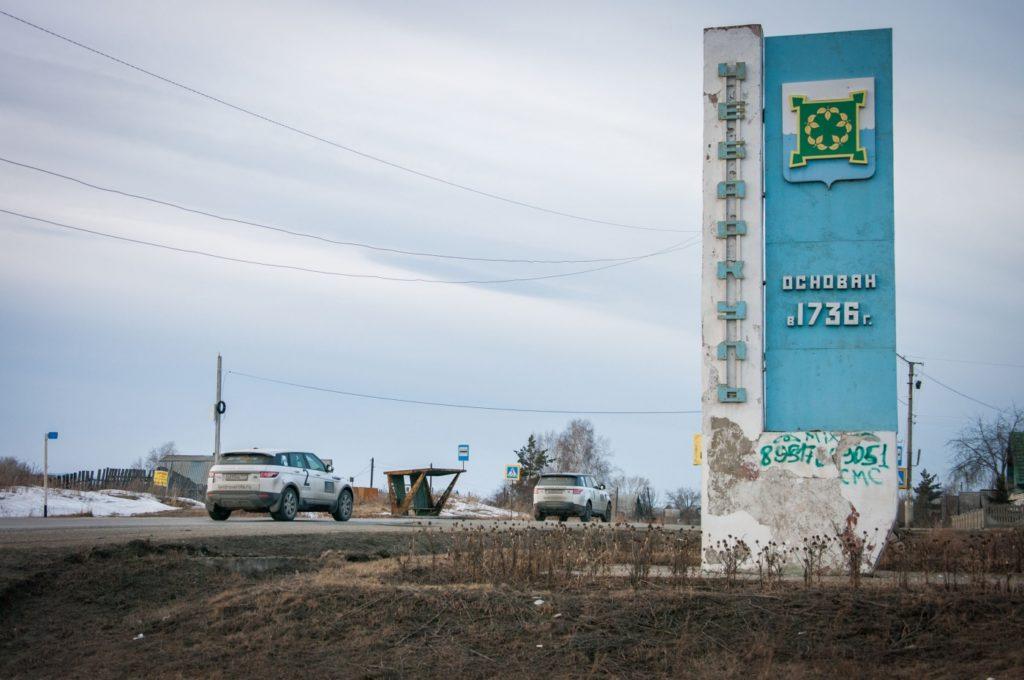 baykonur-2015-108